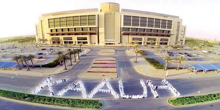 مشروع مستشفى الملك عبدالله بجامعة الأميرة نوره