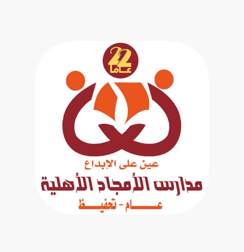 AlAmjad Schools in Riyadh