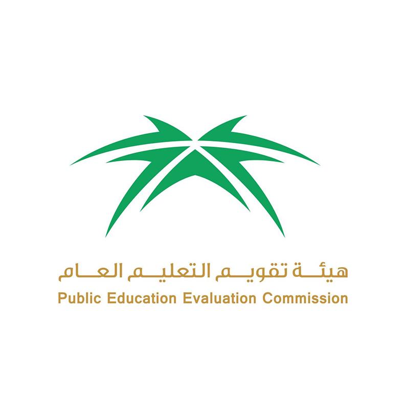 هيئة تقويم التعليم