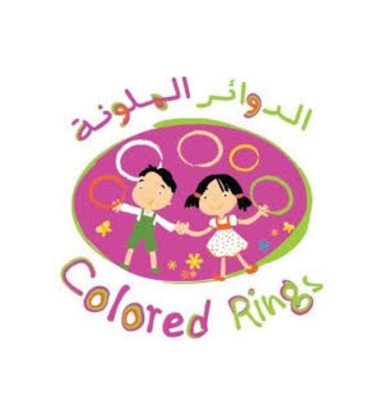 مدرسة الدوائر الملونة