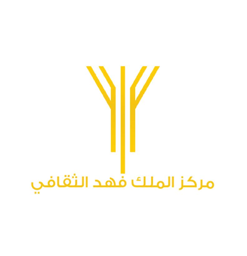 مركز الملك فهد الثقافي